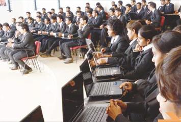IBMR College1